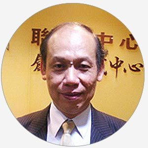 William Chang